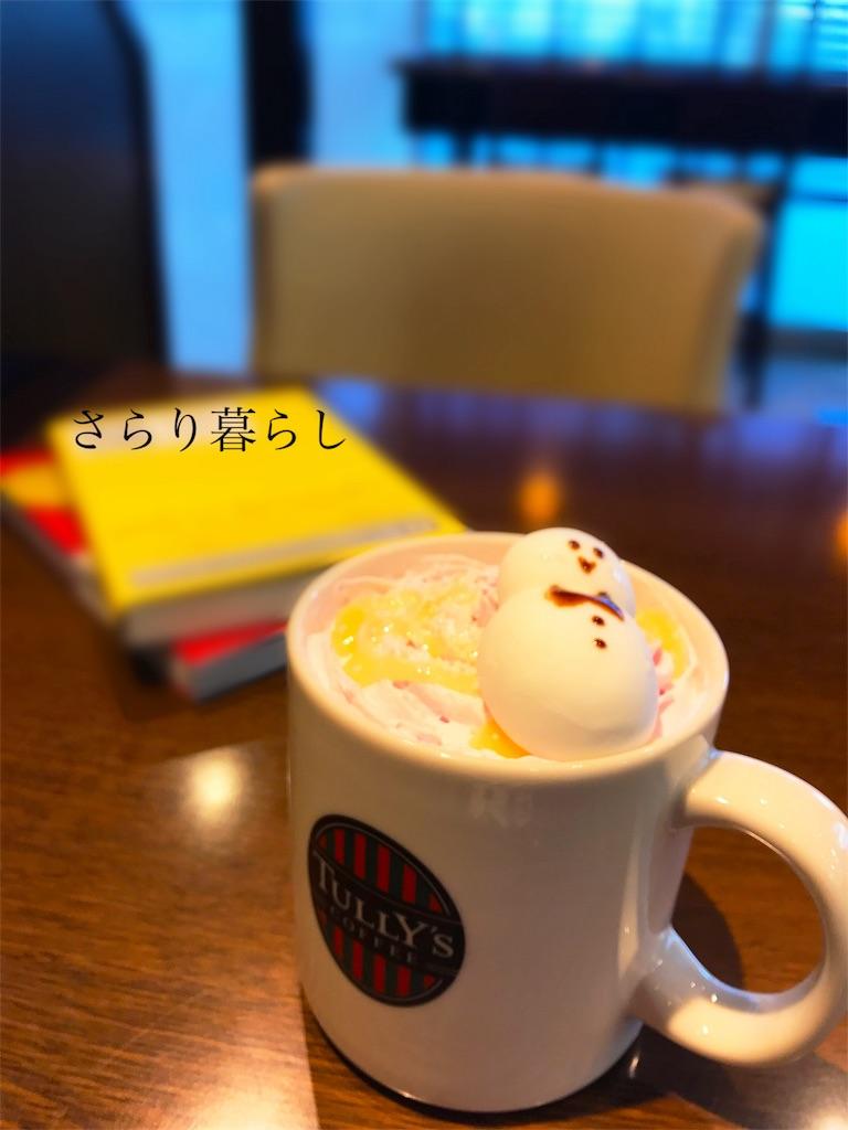 f:id:yuzushiohamachi:20180112131636j:image