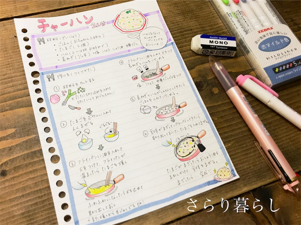 f:id:yuzushiohamachi:20180113232806j:image