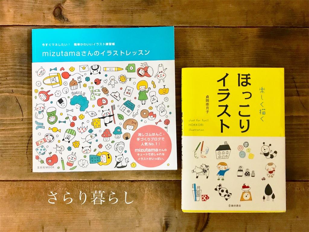 f:id:yuzushiohamachi:20180113233233j:image