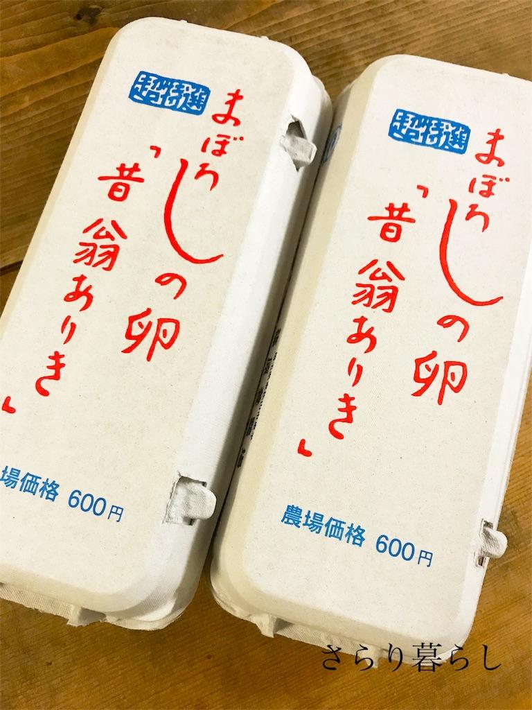 f:id:yuzushiohamachi:20180114111354j:image