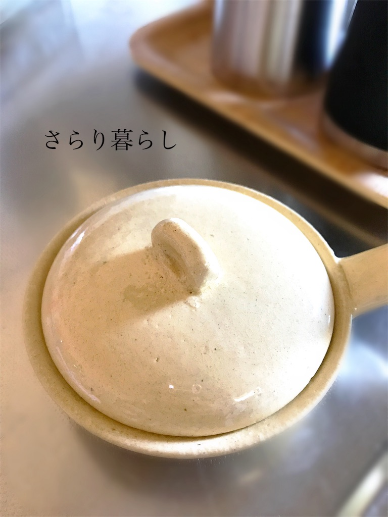 f:id:yuzushiohamachi:20180114141524j:image