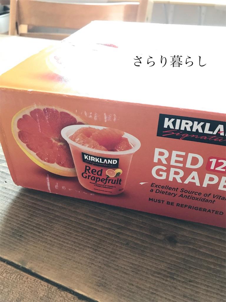 f:id:yuzushiohamachi:20180115124119j:image