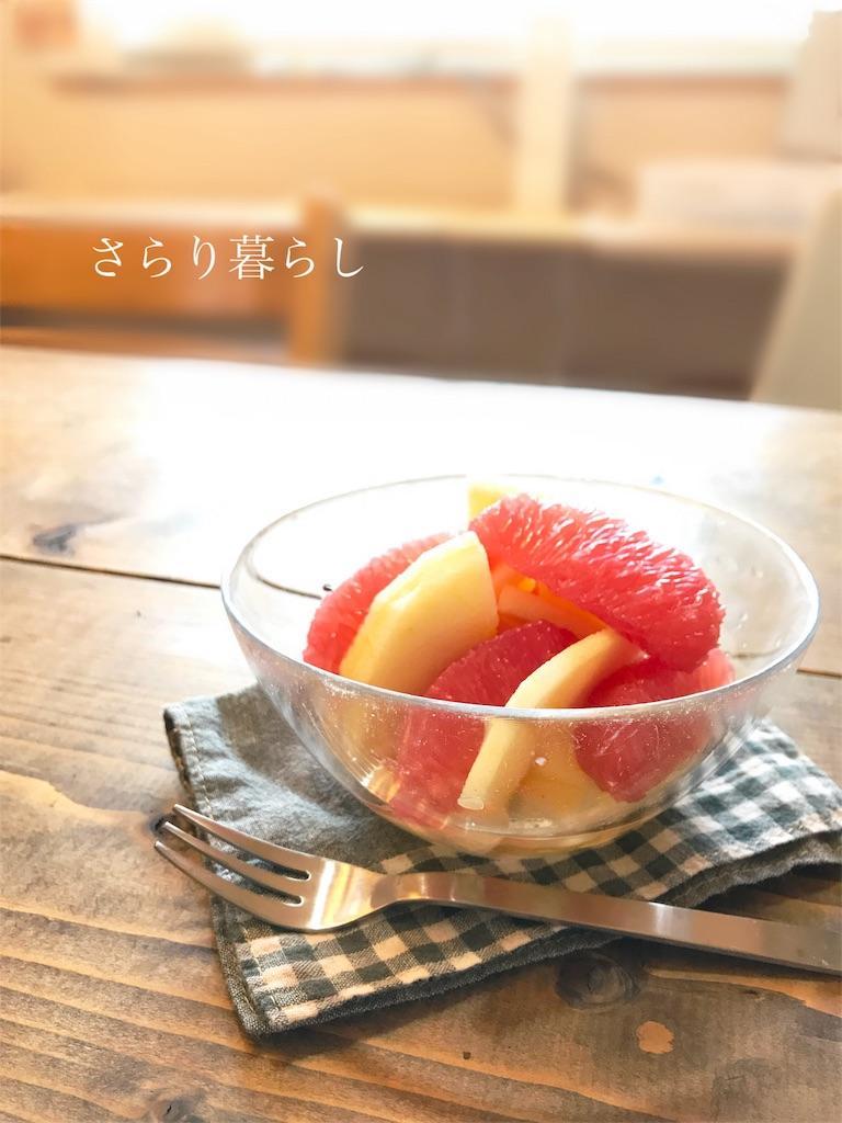 f:id:yuzushiohamachi:20180115164846j:image