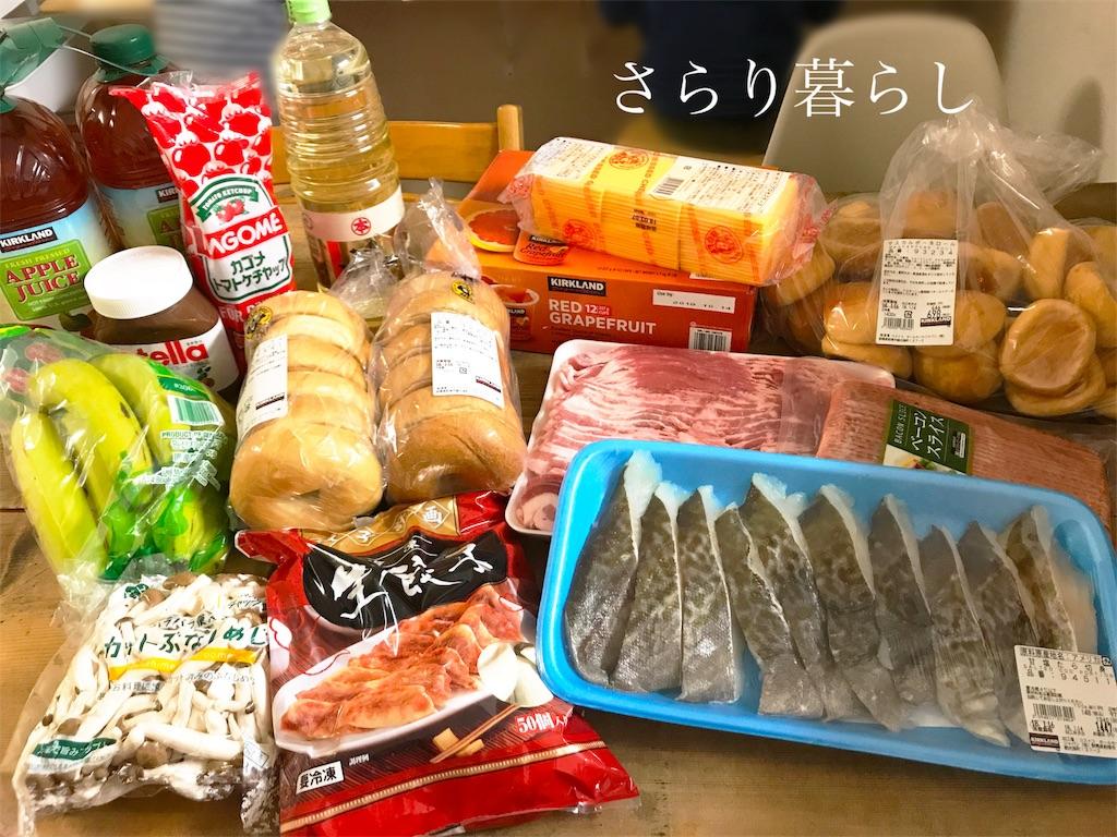 f:id:yuzushiohamachi:20180115164925j:image