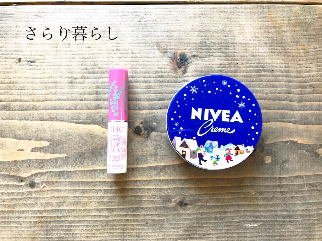 f:id:yuzushiohamachi:20180117000409j:image