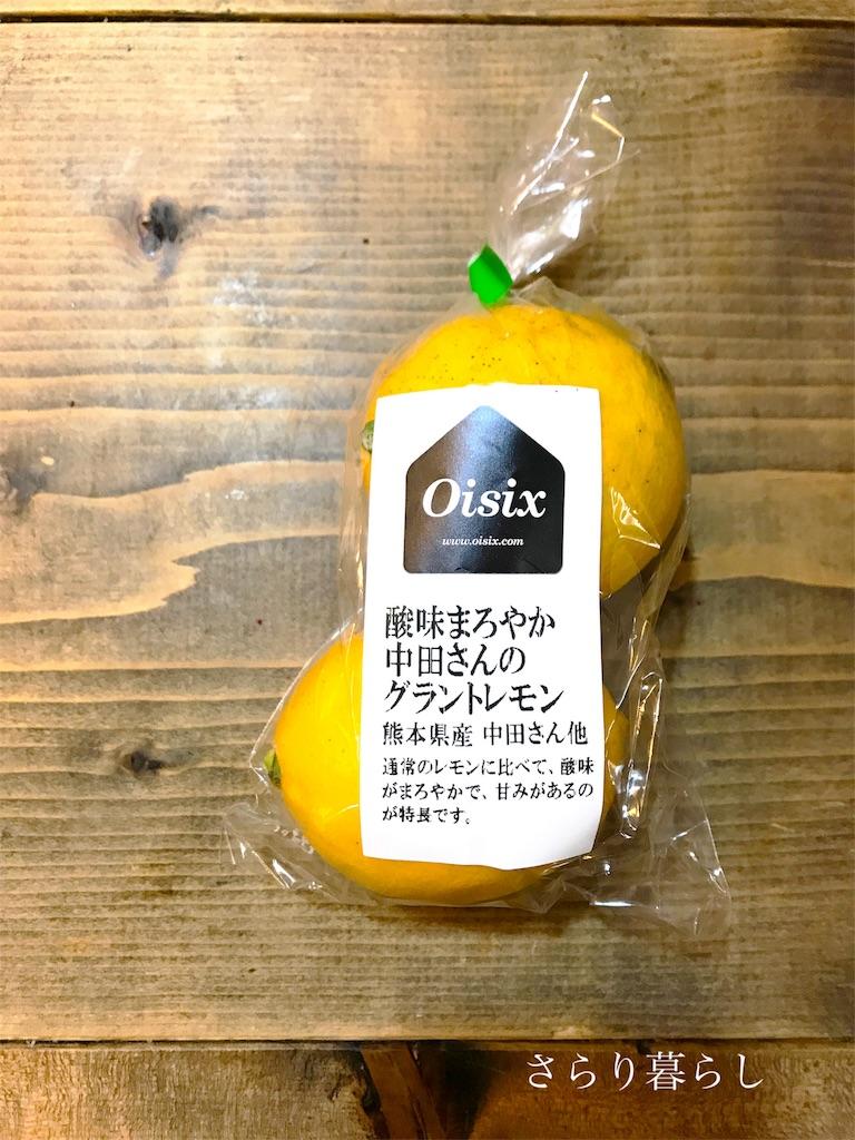 f:id:yuzushiohamachi:20180119001105j:image