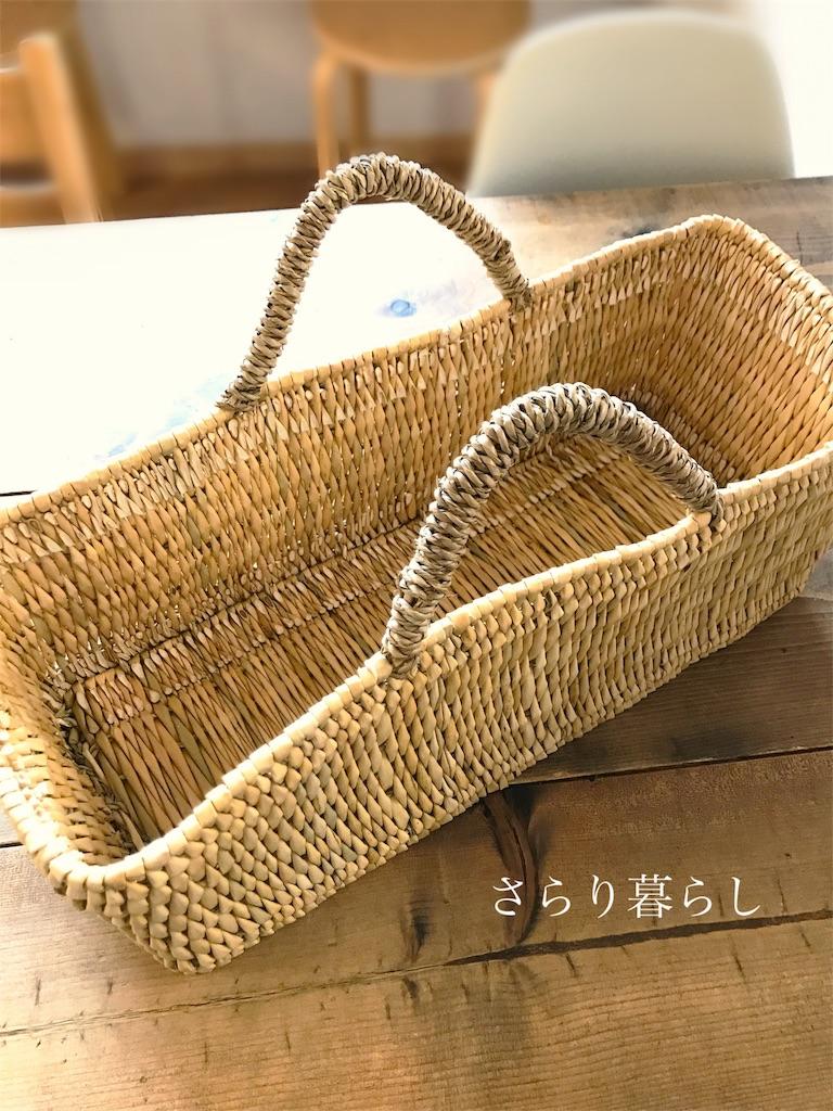 f:id:yuzushiohamachi:20180119153138j:image
