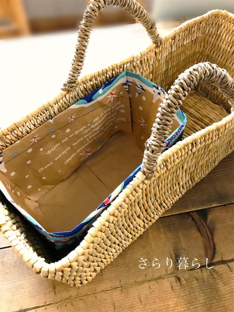 f:id:yuzushiohamachi:20180119153705j:image