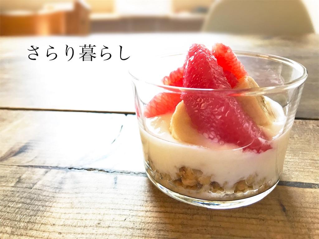 f:id:yuzushiohamachi:20180121121108j:image