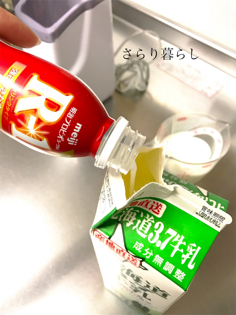 f:id:yuzushiohamachi:20180121125140j:image