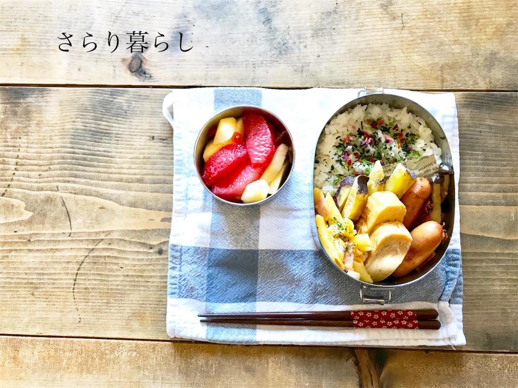 f:id:yuzushiohamachi:20180124083250j:image