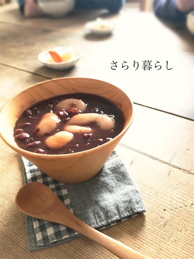 f:id:yuzushiohamachi:20180128125445j:image