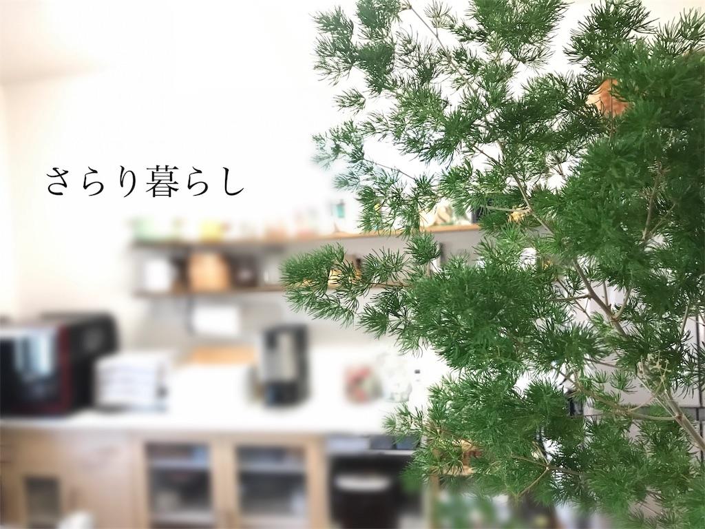 f:id:yuzushiohamachi:20180130004303j:image