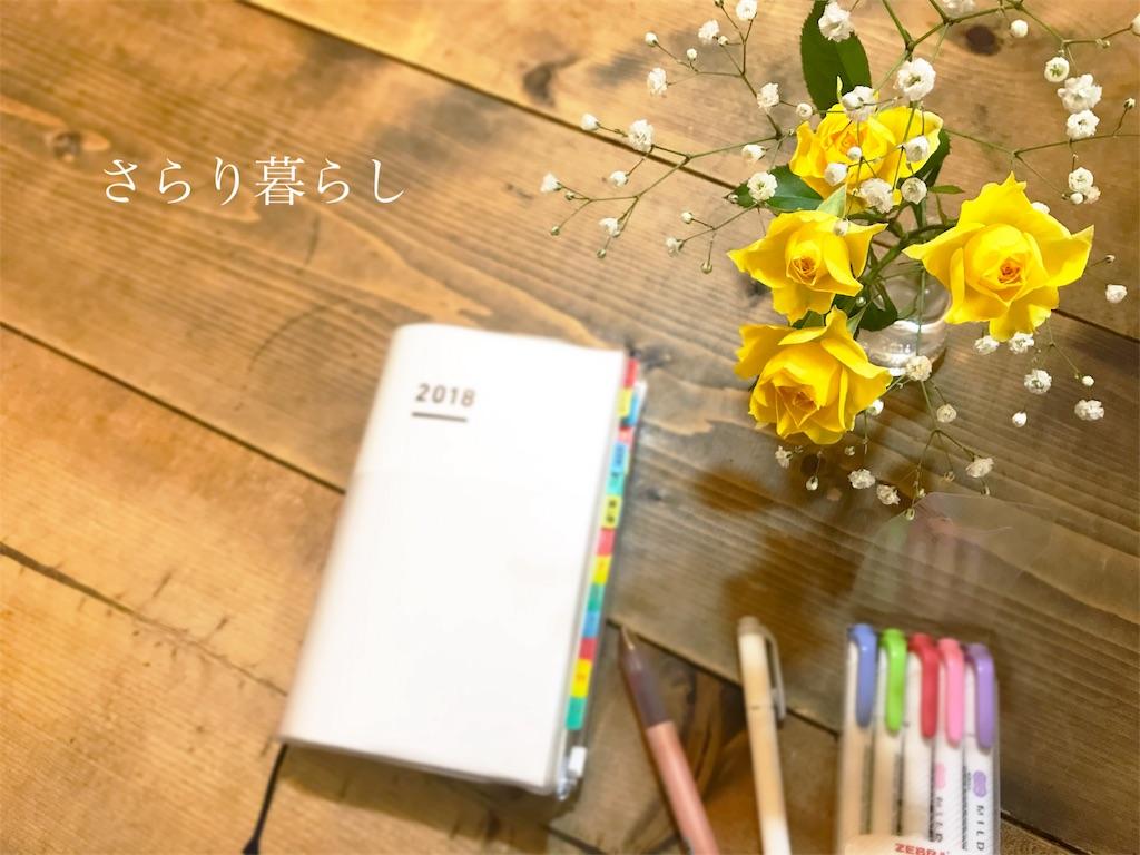 f:id:yuzushiohamachi:20180130005105j:image