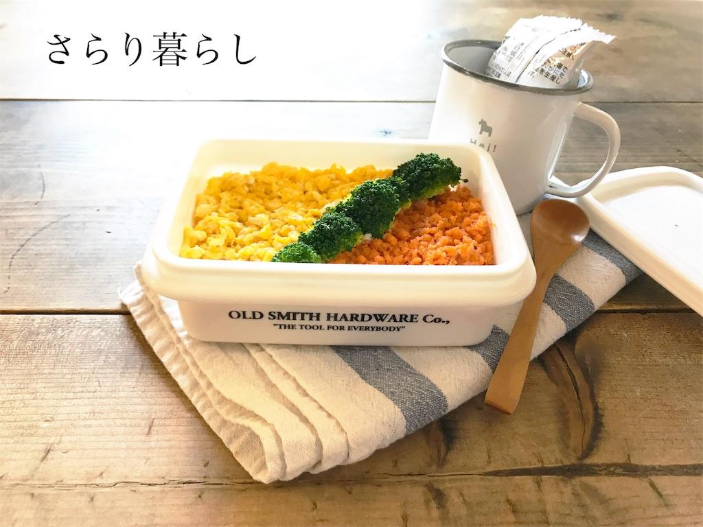f:id:yuzushiohamachi:20180131155436j:image