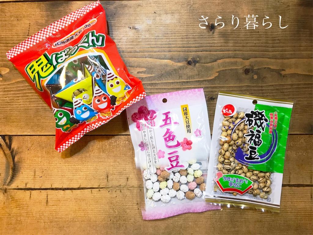 f:id:yuzushiohamachi:20180202220255j:image