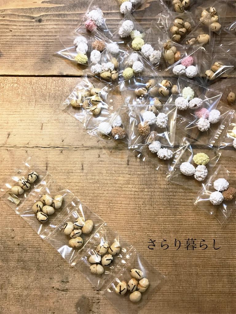 f:id:yuzushiohamachi:20180202222539j:image