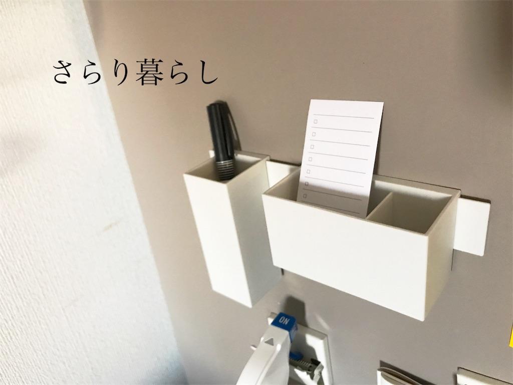 f:id:yuzushiohamachi:20180207152332j:image