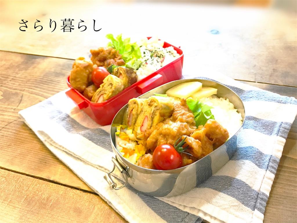 f:id:yuzushiohamachi:20180207204842j:image