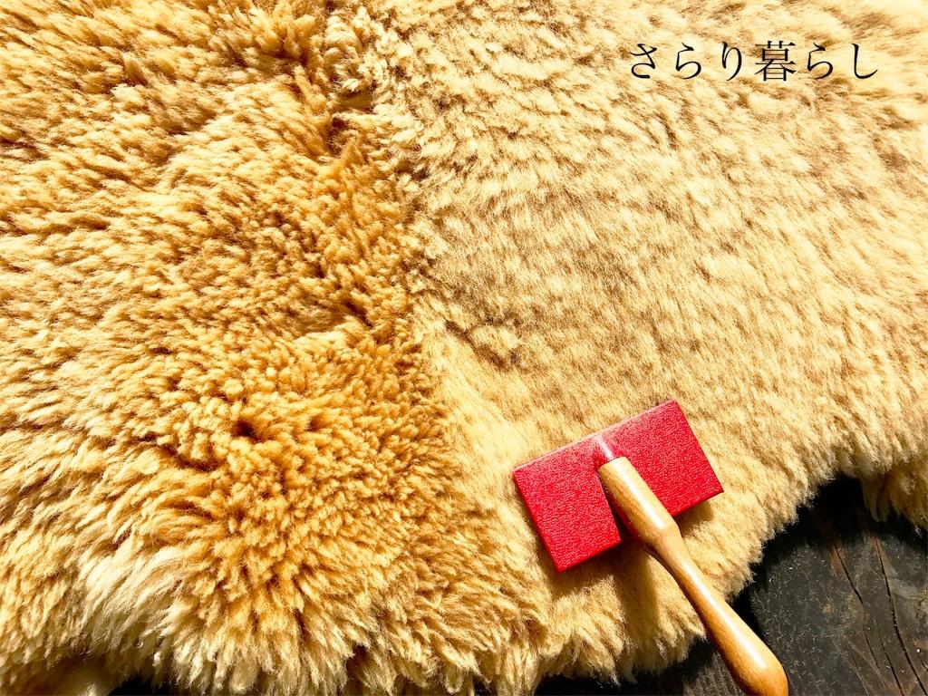f:id:yuzushiohamachi:20180209134436j:image