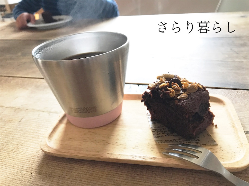 f:id:yuzushiohamachi:20180210172145j:image