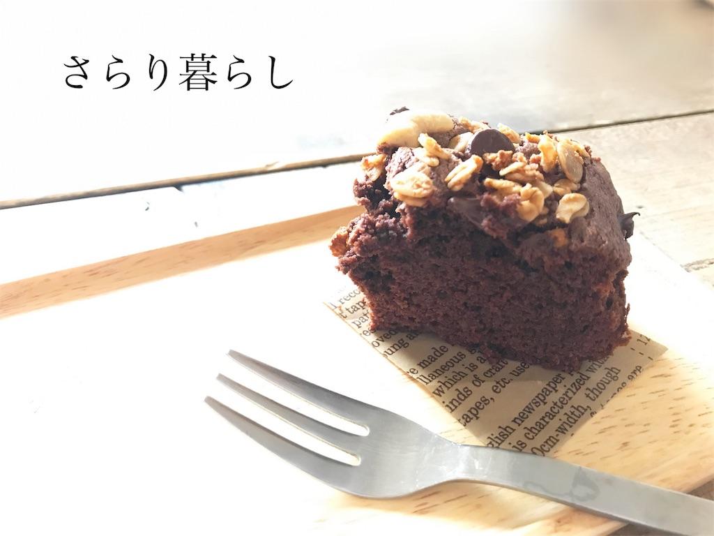 f:id:yuzushiohamachi:20180210185123j:image
