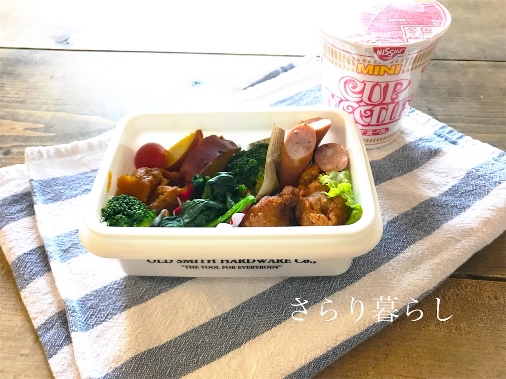 f:id:yuzushiohamachi:20180214173011j:image