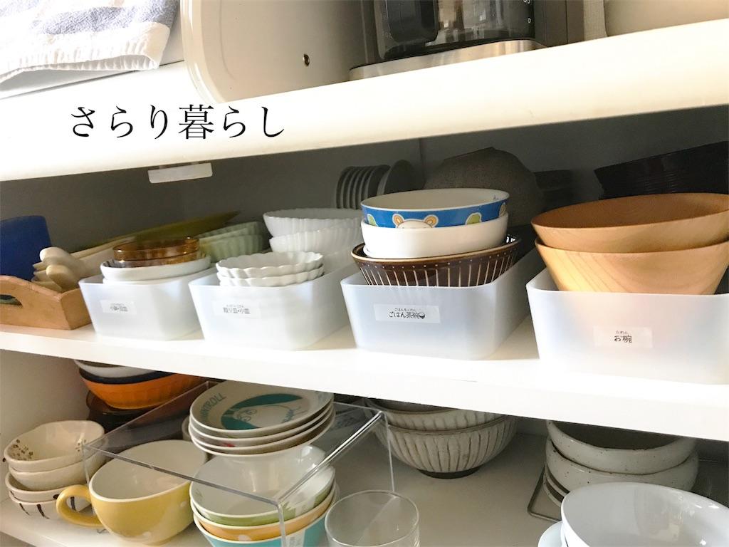 f:id:yuzushiohamachi:20180215142959j:image