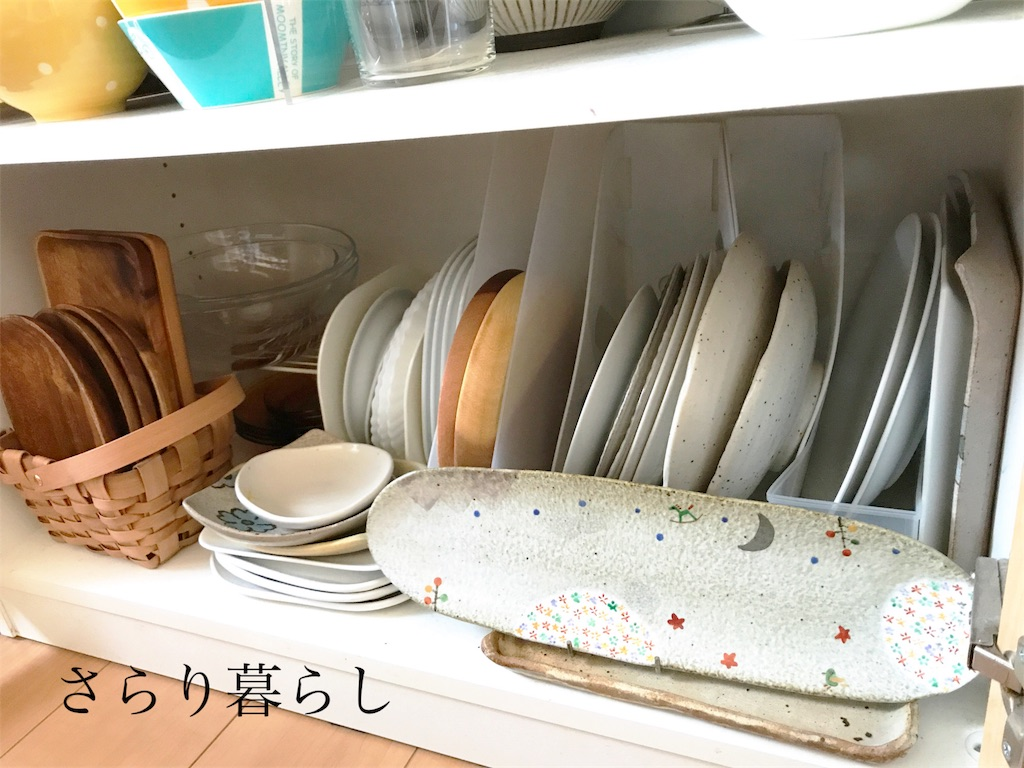 f:id:yuzushiohamachi:20180215161932j:image