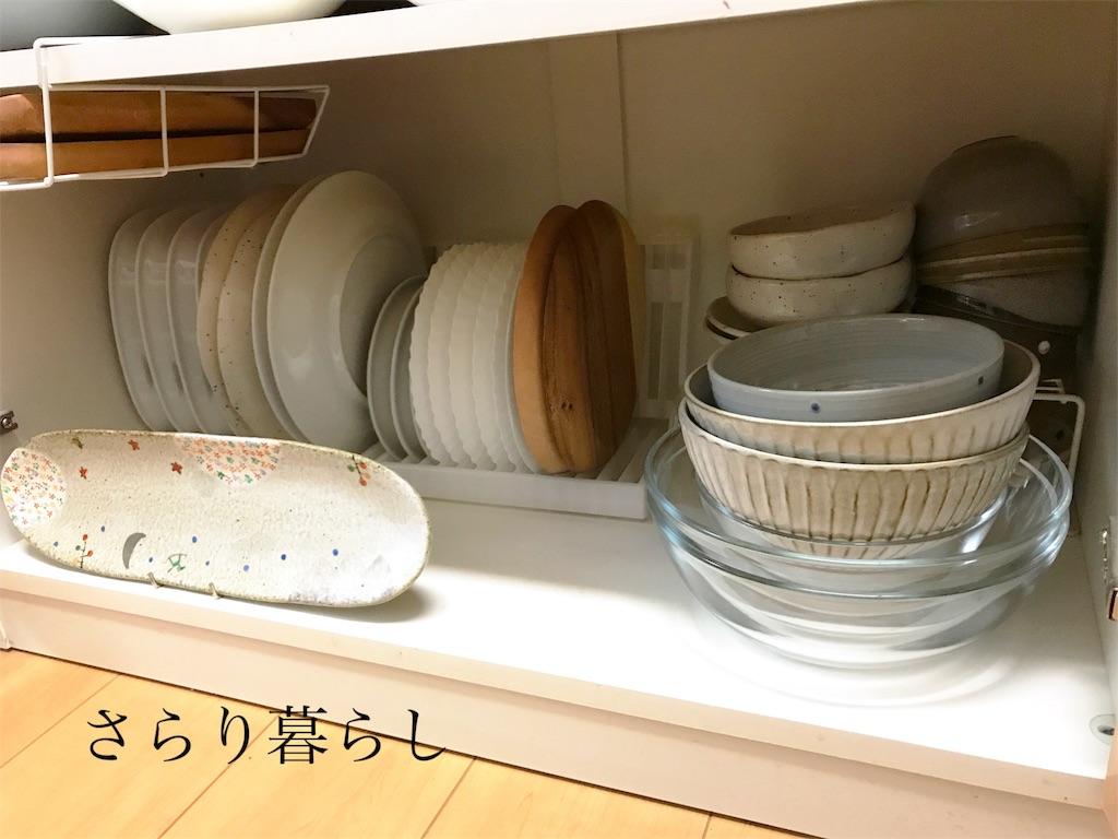 f:id:yuzushiohamachi:20180216113944j:image