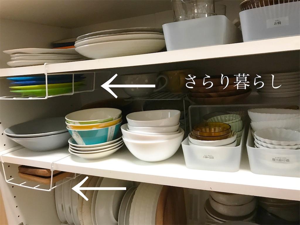 f:id:yuzushiohamachi:20180216114540j:image