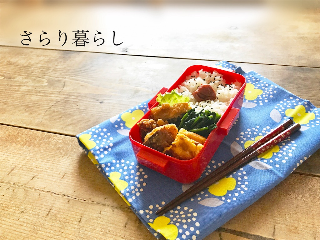 f:id:yuzushiohamachi:20180219085256j:image