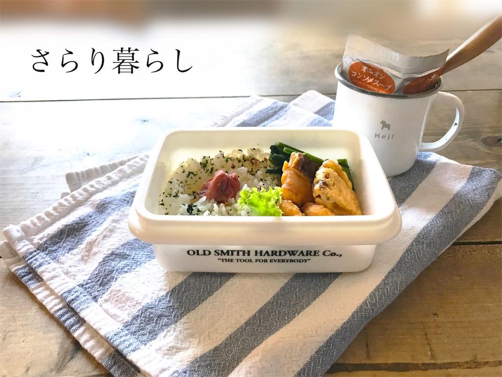 f:id:yuzushiohamachi:20180220153658j:image