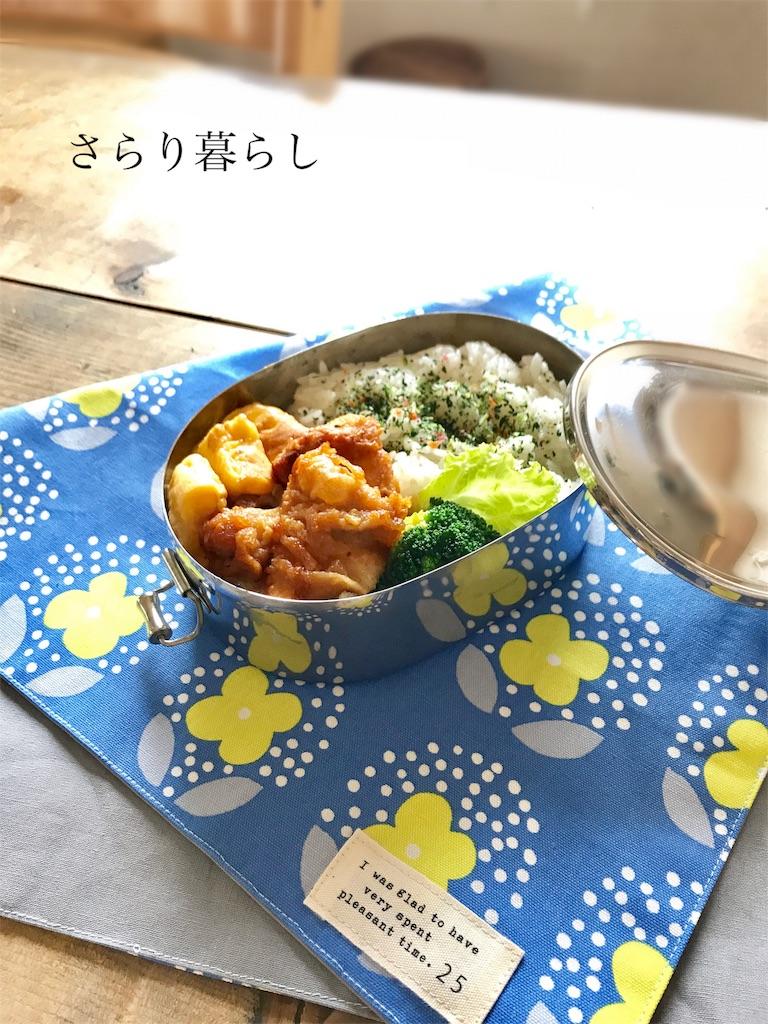 f:id:yuzushiohamachi:20180222104904j:image
