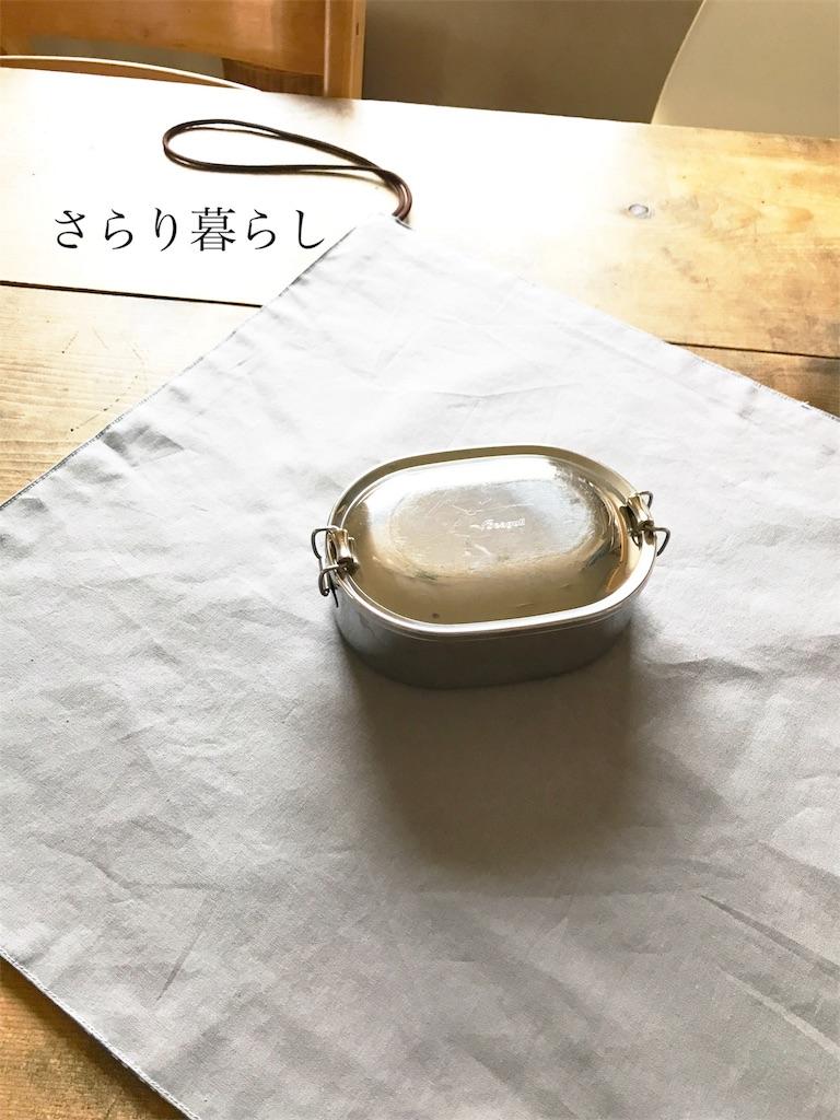f:id:yuzushiohamachi:20180222122436j:image