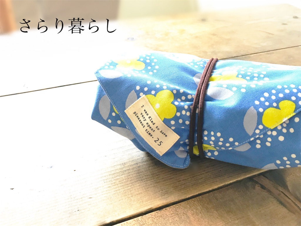 f:id:yuzushiohamachi:20180222130309j:image