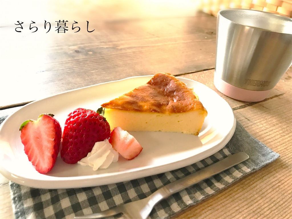 f:id:yuzushiohamachi:20180224171113j:image