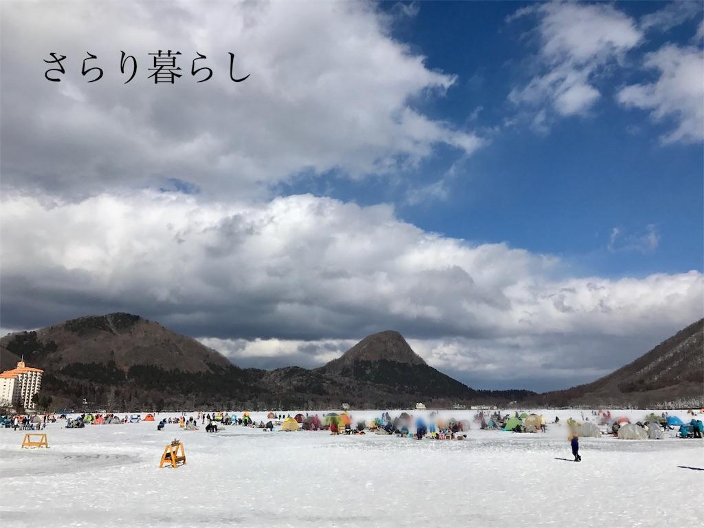 f:id:yuzushiohamachi:20180226002710j:image