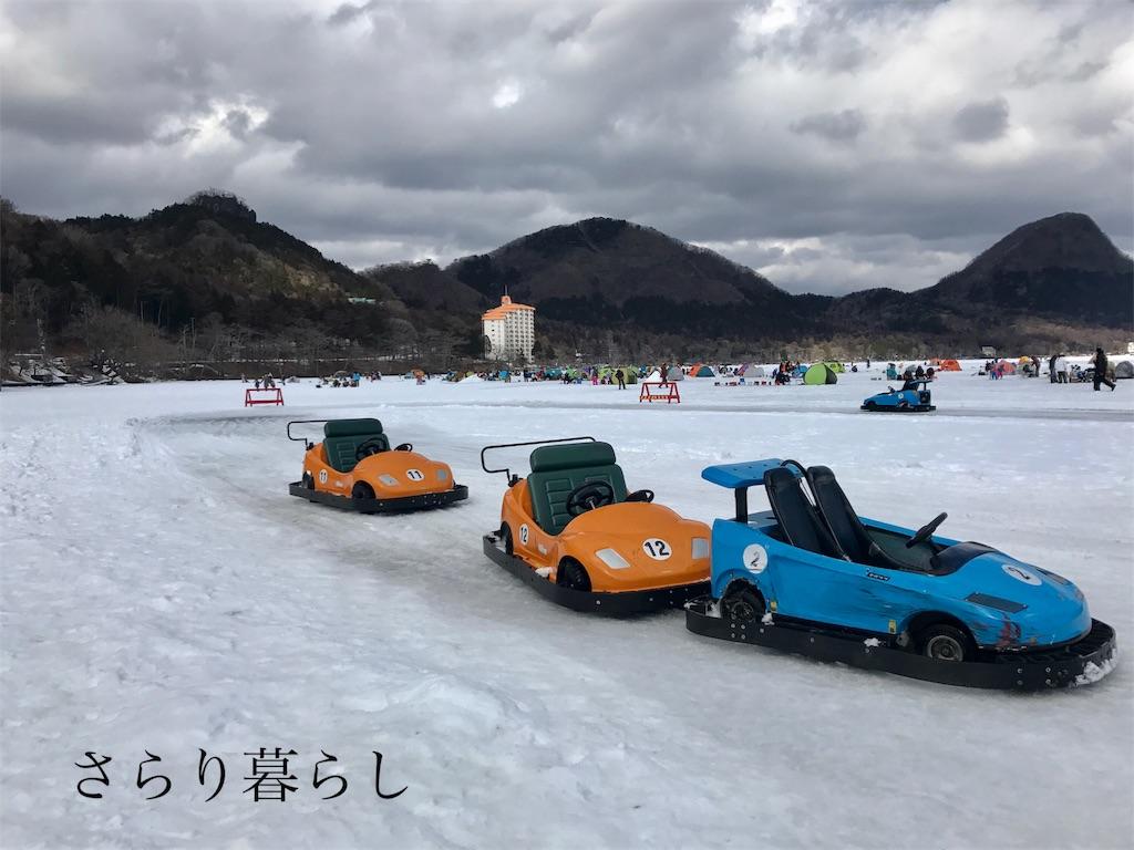 f:id:yuzushiohamachi:20180226002848j:image