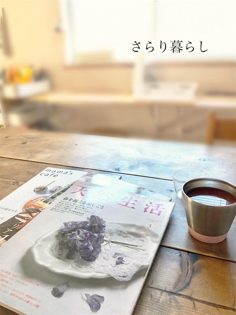 f:id:yuzushiohamachi:20180301121049j:image