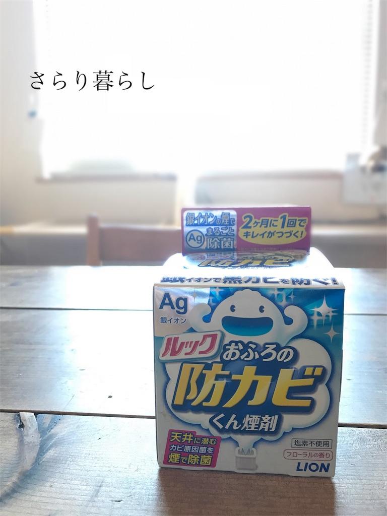 f:id:yuzushiohamachi:20180301232526j:image