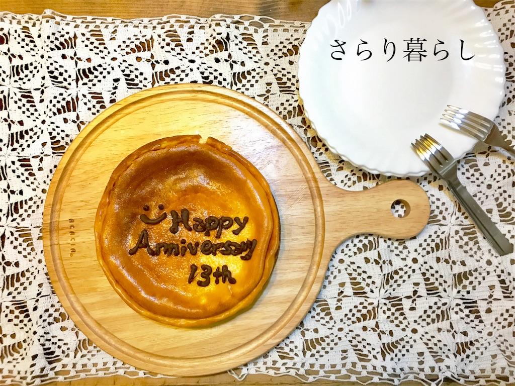 f:id:yuzushiohamachi:20180305093359j:image