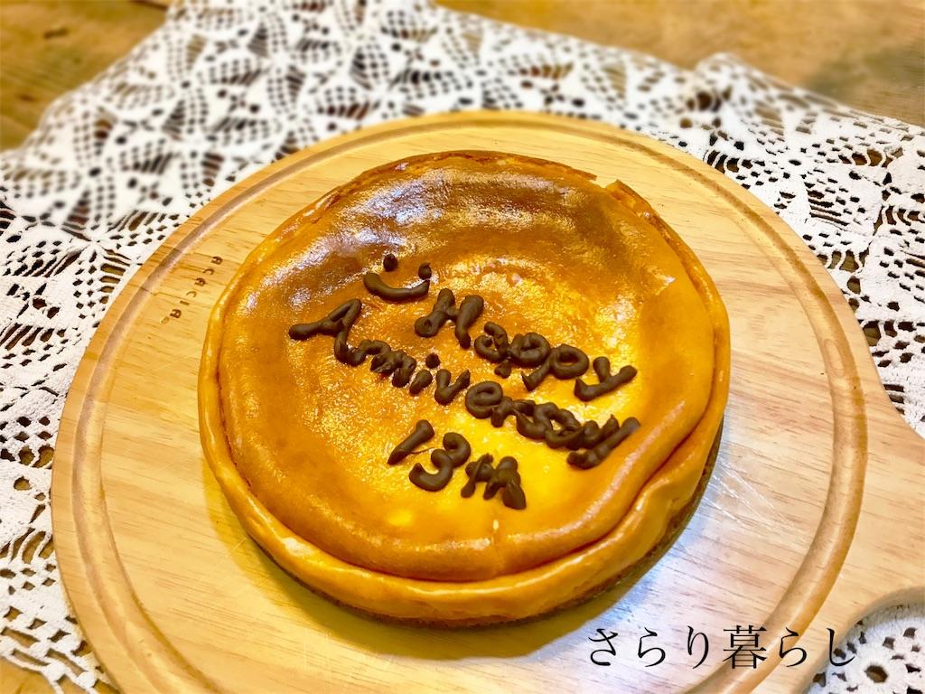 f:id:yuzushiohamachi:20180305231241j:image