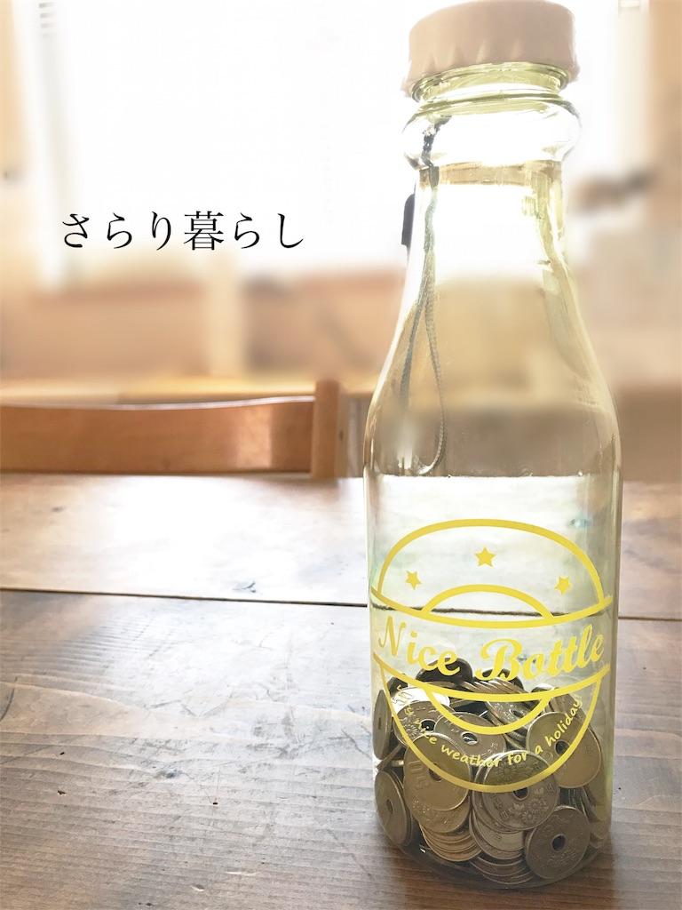 f:id:yuzushiohamachi:20180305231912j:image