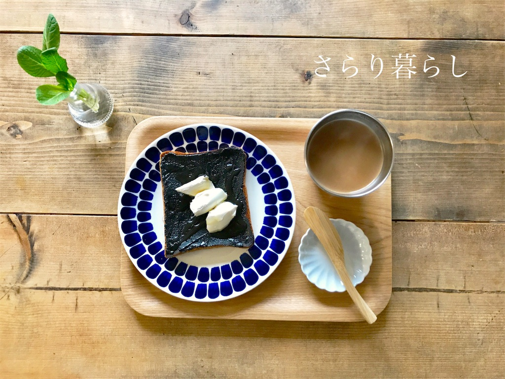 f:id:yuzushiohamachi:20180309102228j:image