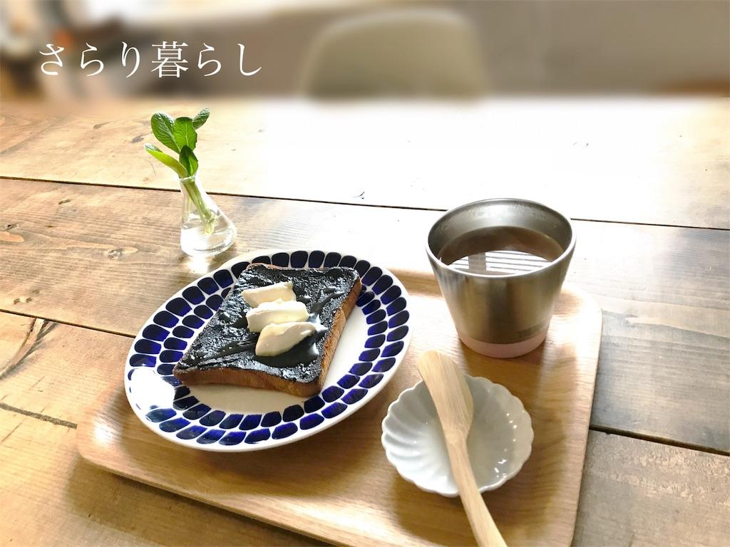 f:id:yuzushiohamachi:20180309102906j:image