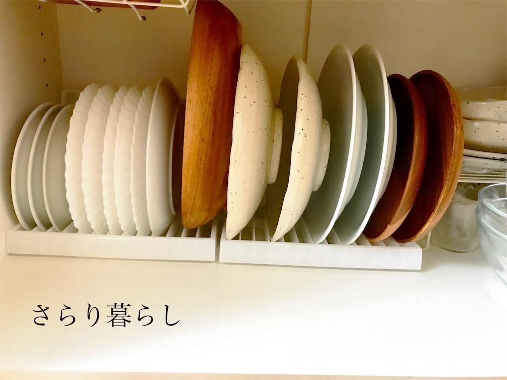 f:id:yuzushiohamachi:20180309113729j:image