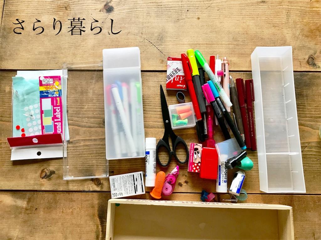 f:id:yuzushiohamachi:20180312232820j:image