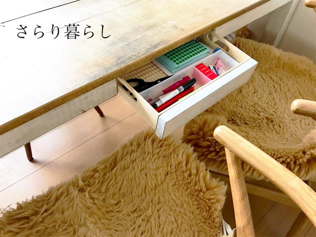 f:id:yuzushiohamachi:20180313075750j:image