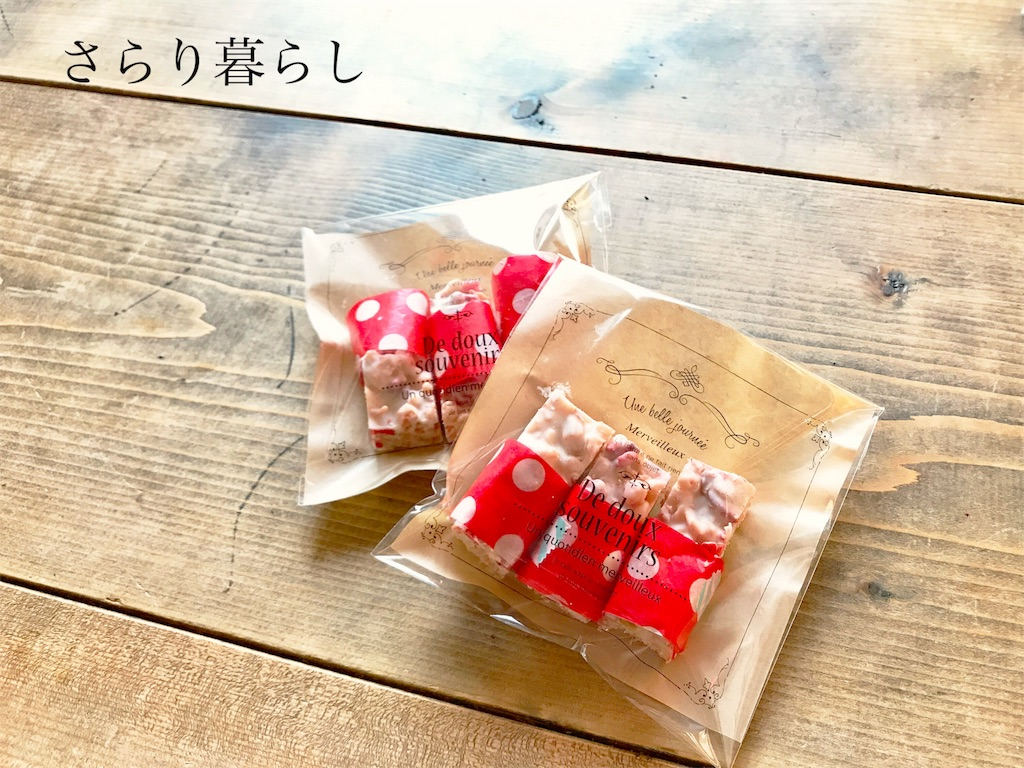 f:id:yuzushiohamachi:20180314173532j:image